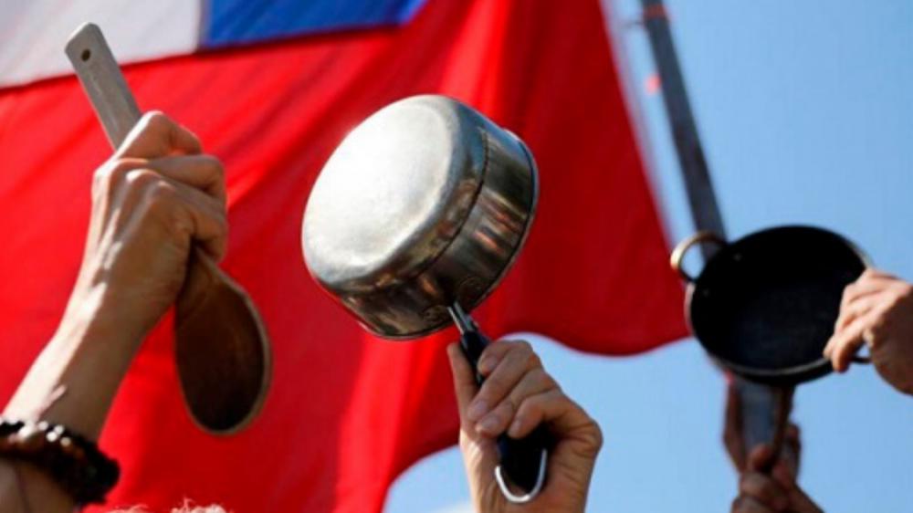 Foro de debate virtual sobre la situación en Chile